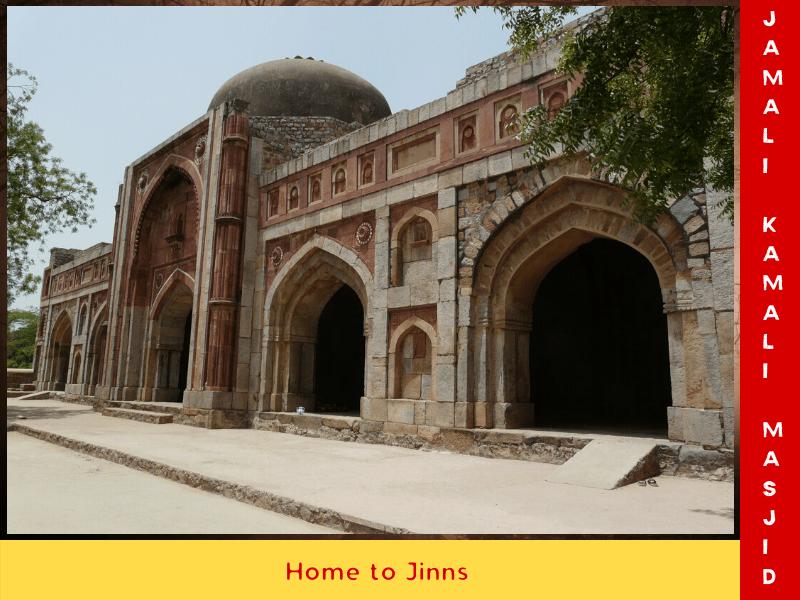 jamali kamali masjid